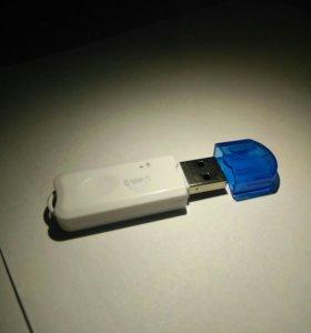 Беспроводной Bluetooth рессивер