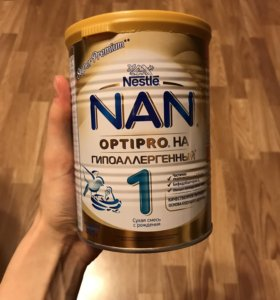 NAN OPTIPRO НА ГИПОАЛЛЕРГЕННЫЙ 1