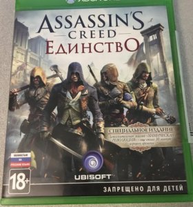 Игра Assassins creed Единство xbox ONE