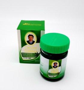 Зелёный бальзам Green Wangprom Balm 🇹🇭