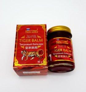 Красный тигровый бальзам Royal Thai Herb Balm 🇹🇭