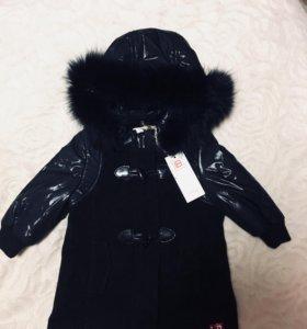 Пальто Laura Biagiotti LB