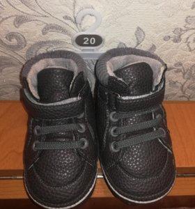 Ботинки- пинетки