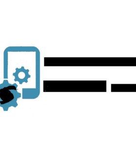 Ремонт телефонов планшетов за 1 час