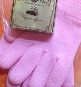 Новые спа-перчатки