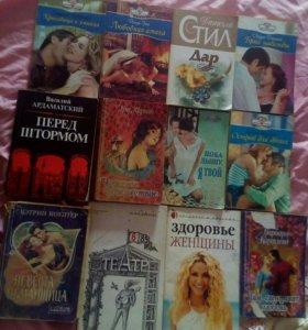 Книги - романы