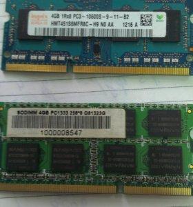 SODIMM DDR3 4GB