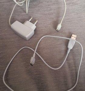 Зарядное устройство и провод к пк от Самсунга