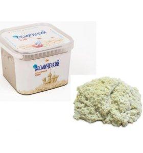 3 кг классического космического песка с формочками