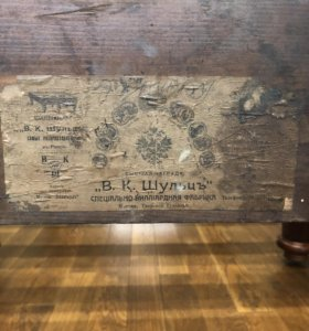 Бильярдный стол (раритетный 11футов