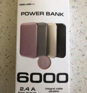 PowerBank RedLine