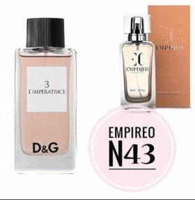 Известный парфюм