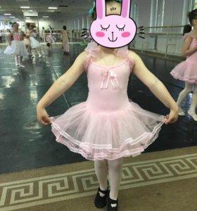 Платье балетное ( костюм балетный)
