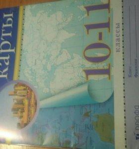 Контурная карта 10-11 класс