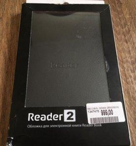 Обложка для электронной книги Reader Book 2