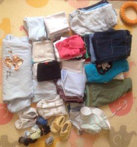 Пакет вещей на мальчика 50 предметов