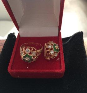 Золотое кольцо и Серьга