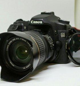 Canon 50d + 17-85 mm