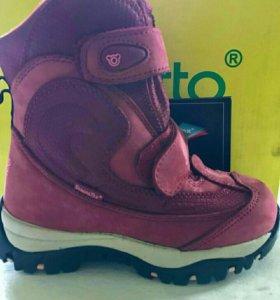 Ботинки зимние профилактические