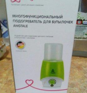 нагреватель бутылочек