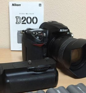 Nikon D200 + Nikkor 24-120 + ...