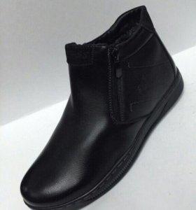Зимние ботинки, р.41 и 43