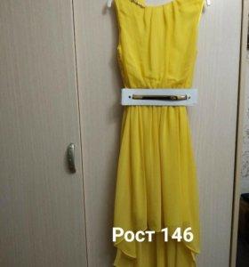 Продам платья 👗