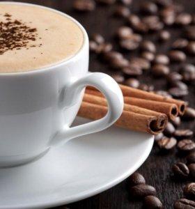 Обучение бариста, тренинг, настройка кофемашин