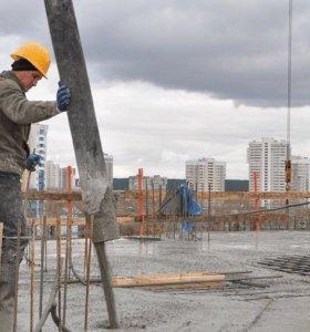 Любые виды строительных работ