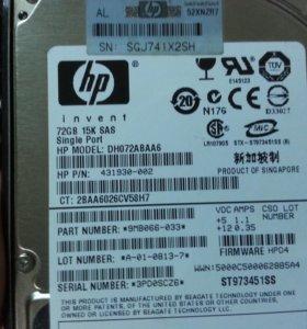 72GB 15k SAS