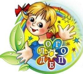 Логопед, педагог дошкольного образования.