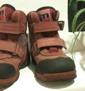 Ботиночки минимен