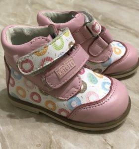 Ботинки «Котофей». 19 размер