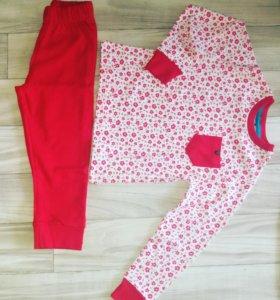 Пижама в наличии