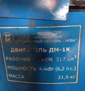 Б/У двигатель на мотоблок