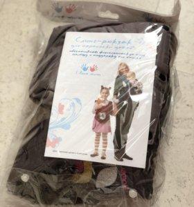 Слинг-рюкзак для переноски ребёнка