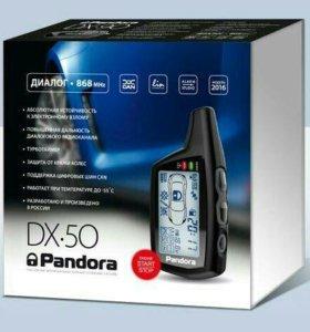 Pandora - DX 50 B
