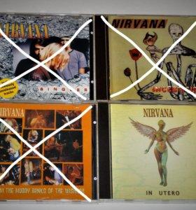 CD nirvana