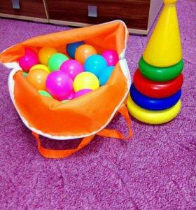 Пластиковые шарики(50шт)+ пирамидка
