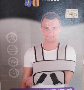 Бандаж фиксирующий на плечевой сустав s-ка