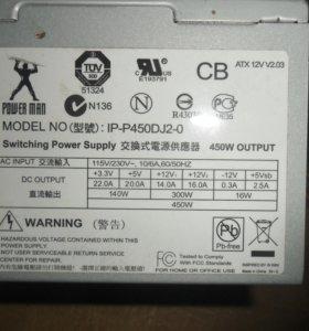 IP-P450DJ2-0 450W