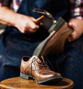 Требуется мастер по ремонту обуви