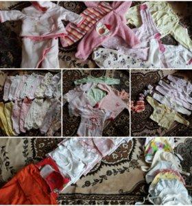 Пакет вещей на девочку с рождения и до 4 месяцв