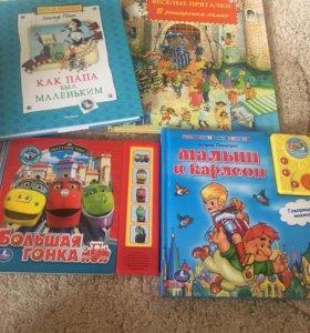 Книги для дошкольного возраста. 70 руб за книгу.