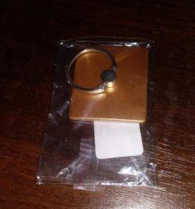 Кольцо-держатель (подставка)