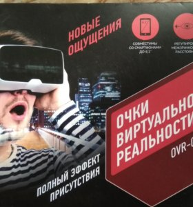 VR очки,обмен