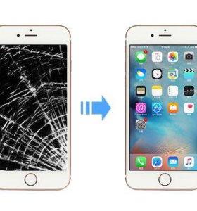 Ремонт iPhone замена стекла