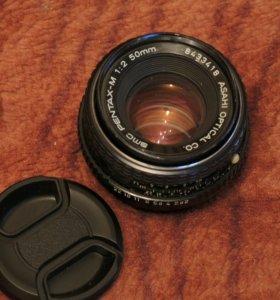SMC Pentax-M 1:2/50mm