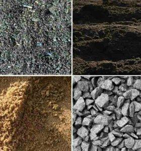 Щебень, песок, земля, отсев с доставкой