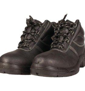 Рабочии ботинки